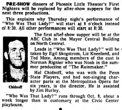 phoenix theatre 1960 september, who was that lady 002